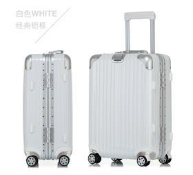 凯瑞狮铝框拉杆箱万向轮20/24/28寸旅行箱密码行李箱子结婚陪嫁箱 AXSPK6007
