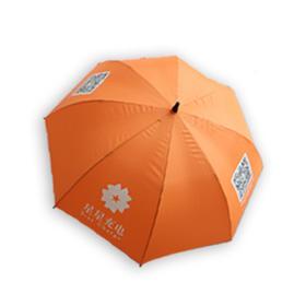 星星充电定制雨伞 超大双人伞