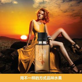 新款法国人气正品JWELL烟油 D'LIGHT光明系列多彩水果烟油(30ml)