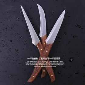 金刚三锋刃  3把为一套  优惠套装  全鸡翅木手柄  锋利无比