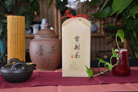 2016年小户赛普洱秋茶200克盒装