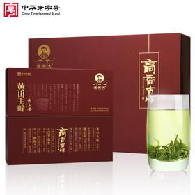 【谢裕大】黄山毛峰绿茶 高香古峰 300g 礼盒装