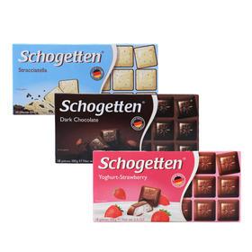 德国美可馨小方块巧克力超值三盒装100g*3