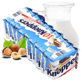 德国进口knoppers牛奶榛子巧克力威化饼干一条10包