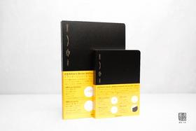 Stalogy  365Days 笔记本 (A5/B6/A6)——聪明人都在使用的方格笔记本