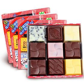 日本进口松尾MIX迷你夹心什锦巧克力九口味56g*3盒