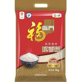 中粮—福临门赋香稻