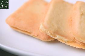 【产地寻味】Maylbee 邂逅之恋草莓牛奶夹心巧克力饼干132g 香港进口