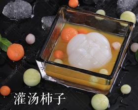 灌汤柿子创意模具 分为/大号/中号/小号/迷你4款