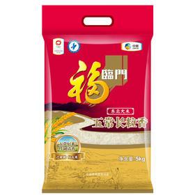 中粮—福临门五常长粒香