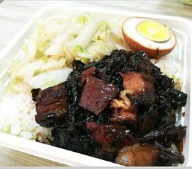梅干菜扣肉盖浇饭