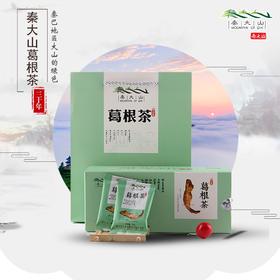 陕西特产秦大山葛根茶30年野生柴葛礼盒装300克