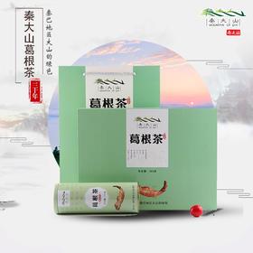 陕西特产秦大山葛根茶30年野生柴葛礼盒装369克