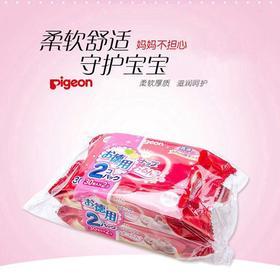 日本进口 贝亲Pigeon 尿布内衬垫巾 婴儿柔软厚手屁屁专用湿巾 便携式