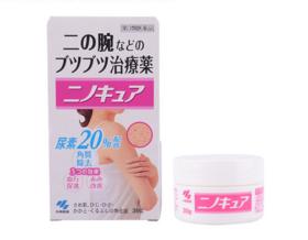 小林制药 胳膊手臂大腿去鸡皮肤去角质软化毛囊膏30g