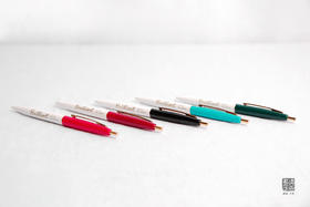 HIGHTIDE 办公学习文具PENCO Brilliant 复古圆珠笔 0.7mm