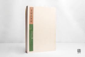 """《哥窑与弟窑》徐渊若(两大宋代龙泉名瓷——""""哥窑""""和""""弟窑"""",重新展现在世人面前。)"""
