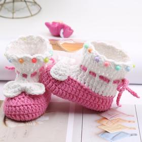 高帮毛线鞋宝宝婴儿毛线鞋手工编织宝宝鞋
