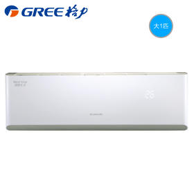 Gree/格力 KFR-26GW/(26583)FNAa-A3 冷静王3级能效大1匹变频空调挂机