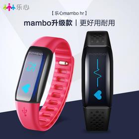 乐心智能手环mambo HR精准测心率 简单实用多项数据掌控