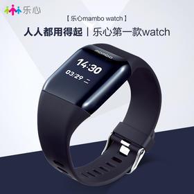 停产【首款手表】乐心手表mambo watch大屏触摸 显示更多  24小时动态心率监测