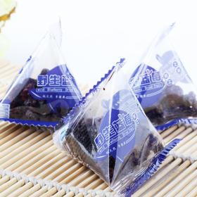 【产地寻味】新果上市东北野生蓝莓干 大兴安岭野生蓝莓干 500g