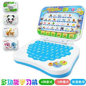 【学习机】儿童学习机卡通折叠中英文早教机多功能迷你点读机益智玩具电脑