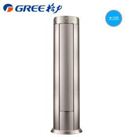 Gree/格力 KFR-50LW/(50551)FNBc-A2 I铂大2匹变频空调柜机