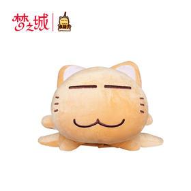 【午睡神器】皮揣子 使用多功能抱枕
