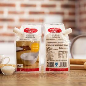 百钻精制细砂糖白糖 食用白砂糖400g