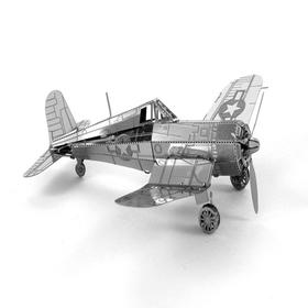 【玩具】3D立体不锈钢拼图模型手工DIY拼装 海盗号战机 益智玩具礼物