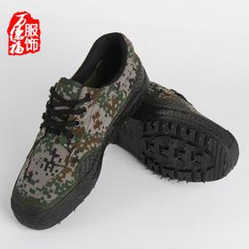 【解放鞋】解放军丛林迷彩作训鞋 迷彩帆布解放鞋 军训户外迷彩鞋 | 基础商品