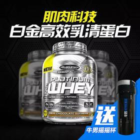 肌肉科技白金高效乳清蛋白 5磅