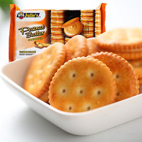 Julie's茱蒂丝|马来西亚进口 花生酱三明治夹心饼干135g/1 洽洽全球美食