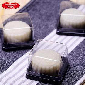 百钻月饼托吸塑盒 透明冰皮月饼底托塑料托 蛋黄酥包装盒子6个装