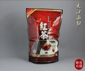 英德红茶 有机天然 茶香 密封包装送礼自用250g