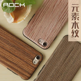 【iPhone 7现货首发】ROCK iPhone 7 Plus/Pro实木手机壳木质硅胶软壳木纹超薄保护套