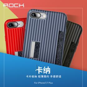 ROCK iPhone7/plus插卡手机壳支架新款软壳软胶支架创意