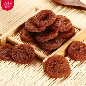 【梅饼】散装零食黑糖无核日式梅饼办公室休闲零食蜜饯果脯 1kg