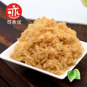 【肉松】优质儿童肉松特产休闲美食罐装零食三鲜肉酥