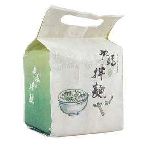 【面条】台湾进口 老妈拌面 麻辣 葱油 素椒三口味挂面条 康熙来了推荐