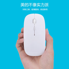 无线光学鼠标 赠两节7号碱性电池白色款