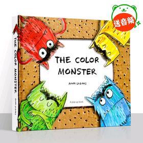 盖世独家:the color monster 情绪小怪兽立体绘本