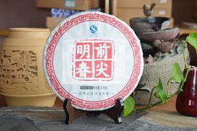 2015年明前春尖普洱生茶357克饼茶