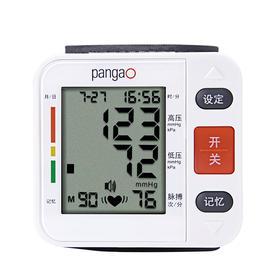 攀高智能语音王腕式电子血压计PG-800A36