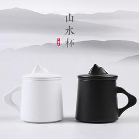 陶瓷功夫茶杯带盖茶具套装景德镇山水杯定制马克杯泡茶杯子过滤
