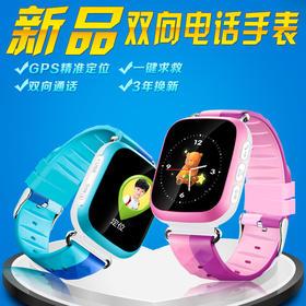 【智能手表】学生儿童电话手表手机儿童智能定位手表可打电话通话插卡防水彩屏