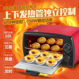 【电烤箱】屹美家用烘焙烤箱小烤箱家用小型迷你电烤箱10L小容量小家电OEM