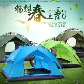 【帐篷】面包树 双层户外用品弹簧自动帐篷3-4人双层野营帐篷