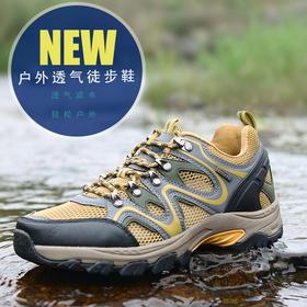 【徒步鞋男】透气网面户外休闲鞋防滑 登山鞋男越野跑鞋